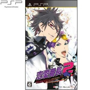 【新品★送料無料メール便】PSPソフト 恋愛番長2 MidnightLesson!!! 通常版 ULJM-06001 (k メーカー生産終了商品