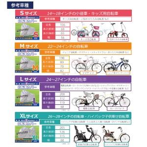 自転車カバー L 24〜27インチ ママチャリ 電動アシスト自転車 マウンテンバイク 自転車
