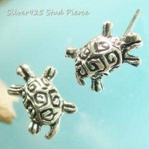 【シルバーピアス】スイスイと泳いでいるみたいな亀のピアス 【タートル かめ カメ すっぽん スッポン スタッドピアス レディース