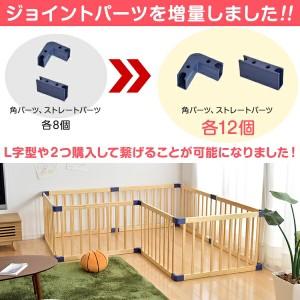 【送料無料】 ベビーサークル 木製 8枚セット ベビー サークル 赤ちゃん ベビーフェンス 天然木 ベビーサークル 木製 8枚 セット ゲート