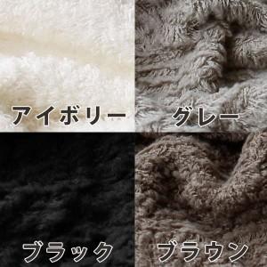枕カバー ideeZora(イデアゾラ)もこもこピロケース[今治タオル 日本製 タオルギフト ギフト 内祝い 引出物 タオル ギフト]