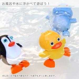 バストイ/まきまきぽん(バシャバシャ)[HB-2782]【おもちゃ 浮かべる お風呂 遊ぶ バシャバシャ プレゼント ギフト】