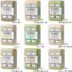 マルセイユ石鹸 マリウスファーブル フレグランスタイプ(100g)[10012170]【石けん せっけん オリーブ パーム】