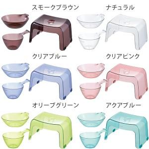 日本製 バスチェアー20H・洗面器・手おけ「カラリ karali」3点セット(HG)【バスチェア ウォッシュボウル 風呂椅子】