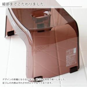 日本製 バスチェアー30H・洗面器・手おけ「カラリ karali」3点セット(HG)【バスチェア ウォッシュボウル 風呂椅子】