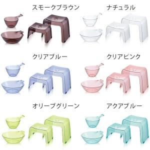 日本製 バスチェアー 20H&30H・洗面器・手おけ「カラリ」親子セット(4点)【バスチェア 湯桶 手桶 洗面器 風呂椅子】