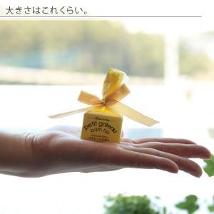 入浴剤「プチガトーバスフィザー」カモミールの香り(イエロー)[09168]【炭酸 発泡 気泡 バスフィズ バスボム 固形】