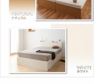 (組立設置サービス付)ガス圧式 大容量 収納ベッド Freeda フリーダ ラージ セミシングルベッド 横開き 国産ポケットコイルマットレス付