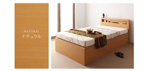 ガス圧式 大容量 収納ベッド Grand L レギュラー セミシングルベッド セミシングルベット 横開き オリジナルポケットコイルマットレス付