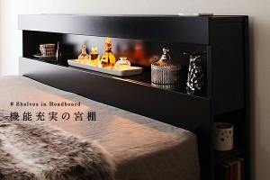 引き出し付きベッド ベッド ベット 収納ベッド シングルベッド フレームのみ