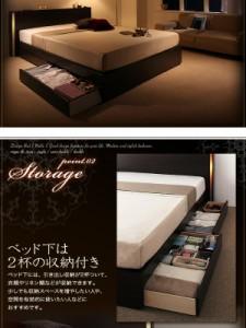 引き出し付き ベッド ベット 照明付き コンセント付き 収納ベッド Noble ノーブル ポケットコイルマットレス:レギュラー付き シングル