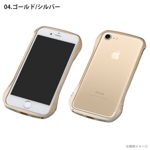 【送料無料】☆ Deff iPhone7 (4.7インチ) 専用 アルミバンパー Cleave Aluminum Bumper Limited Edition for iPhone 7 DCB-IP7CLA