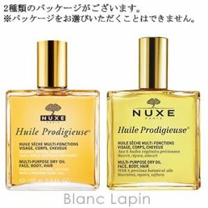 ニュクス NUXE プロディジューオイル 100ml [002007]