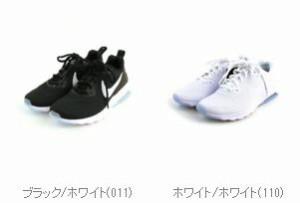 "【2F】NIKE(ナイキ) メッシュウィメンズ エアマックスモーション""WMNS AIR MAX MOTION LW""・833662・0121601"