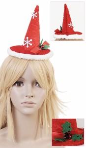 【コスプレ サンタクロース】店内50%OFF〜開催中♪ ミニハット サンタ コスプレ クリスマス 小物 acc1610