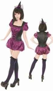 【コスプレ ハロウィン 魔女】店内50%OFF〜開催中♪ 魔女 魔法使い 2点セット M〜Lサイズあり costume760
