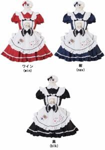 【コスプレ ハロウィン特集】メイド服 コスプレ メイド コスプレ衣装 コスチューム 大人 セクシー ハロウィン コスチューム AKB48 コス