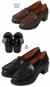 【コスプレ 靴 ソックス】店内50%OFF〜開催中♪ 靴 s529