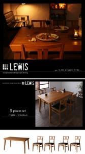 天然木北欧ヴィンテージスタイルダイニング【LEWIS】ルイス/5点セット(テーブル+チェア×4)