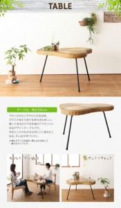 ラタン×スチール カフェ風ルームガーデンファニチャーシリーズ【Neith】ネイス セットC/テーブル+アームチェア×2