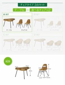 ラタン×スチール カフェ風ルームガーデンファニチャーシリーズ【Neith】ネイス セットA/テーブル+チェア×2