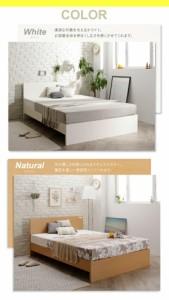 国産・デザインすのこベッド Topeka トピカ デュラテクノマットレス付き セミダブル