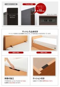 組立設置 通気性抜群 棚コンセント付 大容量跳ね上げベッド Prostor プロストル ベッドフレームのみ 横開き セミダブル ラージ