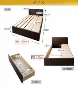 組立設置 長く使える棚・コンセント付国産頑丈2杯収納ベッド Rhino ライノ ベッドフレームのみ セミダブル