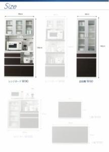 奥行41cmの薄型モダンデザインキッチン収納 Sfida スフィーダ 食器棚+キッチンボードセット W60+W90