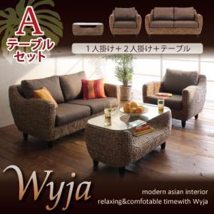 【Wyja】ウィージャ テーブルAセット「1P+2P+テーブル」