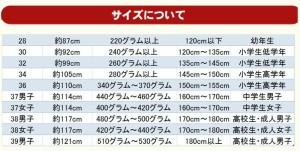 仕組品竹刀 「青竹 上製仕組」 SGマーク付 「32、34、36サイズ」「3.2、3.4、3.6」剣道着/防具/竹刀/小手なら武道園