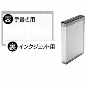 ▼DVD収納ケース(10枚収納・3枚パック・ブラック・27mm) 【TC】