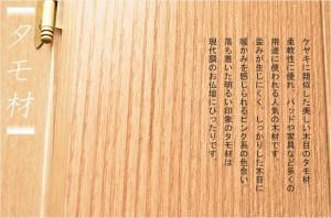 モダン仏壇【桜の螺鈿が舞う現代調小型仏壇:ソリティア タモ20号】ダウンライト装備 ミニ仏壇 送料無料