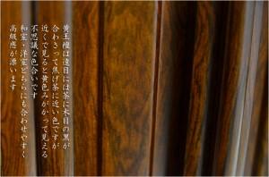 【仏壇】【胡蝶:23号黄王檀調】ミニ仏壇 小型仏壇 上置き仏壇 伝統的なダルマ型仏壇 送料無料