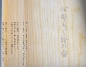 神棚・神具【総檜:棚板不要の手軽な札入れ・直販激安】最安値に挑戦!