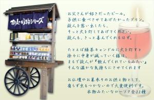 本物ソックリ、お供え物にもなるローソク【故人の好物シリーズ:ソフトクリーム】お仏壇・お墓参りに