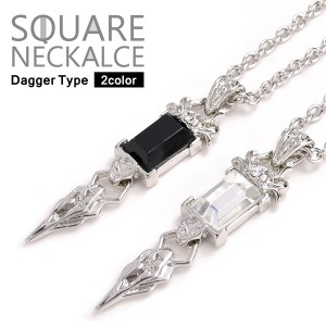 mens necklace pendant mozeypictures Gallery