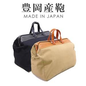 """""""【ボストンバッグ・ボストンバック】日本製/メンズ/ボストンバッグ ボストンバック/メンズボストンバッグ かばん MEN'S BOSTON BAG【0405"""""""