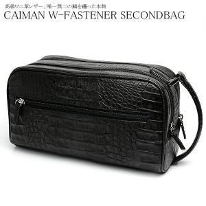 セカンドバッグ ワニ革カイマン ダブルファスナー レザー メンズ クロコ 鞄 ブラック SECOND BAG MEN'S