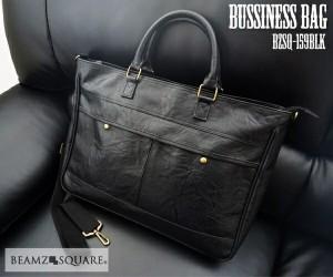 【BEAMZ SQUARE】 ビームススクエア フェイクレザー ブリーフケース メンズ ブラック キャメル  ビジネスバッグ 鞄 BZSQ-159