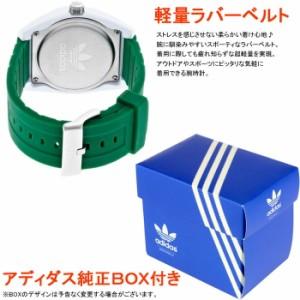 ADIDAS アディダス 腕時計 メンズ レディース  SANTIAGO サンティアゴ  ホワイト 白 防水 adidas ランニング うでどけい ユニセックス ウ