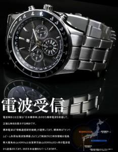 サルバトーレマーラ 電波 ソーラー 腕時計 メンズ クロノグラフ クロノ 限定モデル ステンレス ブランド ランキン