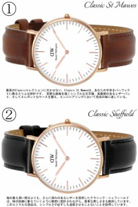 【送料無料】Daniel Wellington ダニエルウェリントン 腕時計 ローズゴールド 36mm 本革レザーベルト レディース メンズ クラシック ブラ