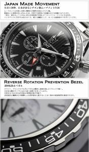 【HYAKUICHI】 GMT機能搭載 200m防水 ダイバーズ クロノグラフ デイト 逆回転防止ベゼル ネジ込み式リューズ メンズ 腕時計 うでどけい