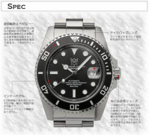 HYAKUICHI ダイバーズウォッチ メンズ腕時計 20気圧防水 自動巻き オートマチック MEN'S 男性用 機械式