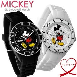 ペアウォッチ ミッキー 腕時計 ペア腕時計 ミッキーマウス シリコン ラバー レディース レディス メンズ ペアウォッチ キャラクター ブラ