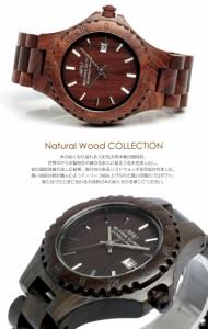 MASTER WATCH マスターウォッチ 限定モデル 天然木製 腕時計 ウッド ウォッチ メンズ レディース ユニセックス 日本製ムーヴメント ブラ