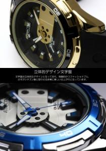 シチズン Q&Q 海外限定モデル メンズ 腕時計 ラバー 5気圧防水 立体インデックス イオンプレート ユニセック