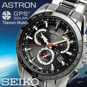 ≪9月19日発売≫【国内正規品】【送料無料】 SEIKO ASTRON セイコー アストロン GPSソーラー メンズ 腕時計 衛星電波ソーラー デュアルタ