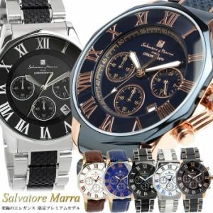 【Salvatore Marra】 サルバトーレマーラ 腕時計 メンズ クロノグラフ 10気圧防水 コンビベルト SM15104 人気 ブランド ウォッチ うでど